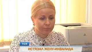 Телевизионная служба новостей (29 марта)