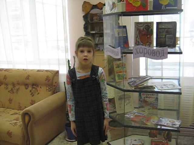 Изображение предпросмотра прочтения – АнастасияШвецова читает произведение «Ворона» (Орлов Владимир)