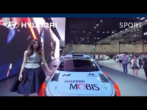 VR 체험영상 - i20 WRC