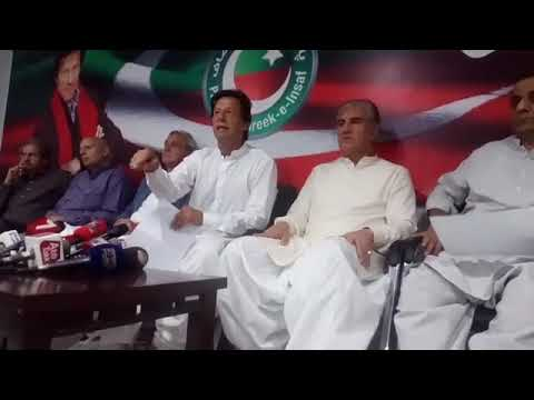 Imran Khan full speech to presser at Chairman's Sectt Lahore today 31 march 2018