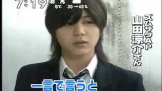 Kawaii Shintaro Morimoto.