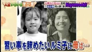東京B少年に芸能界の先輩として色々なお話をした番組です。