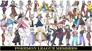 Pokemon League Members (Elite 4 & Champions)