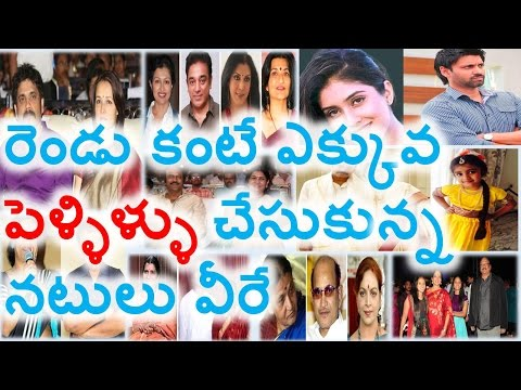 Telugu Actors Who Married Twice or More