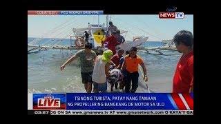 NTVL: Tsinong turista, patay nang tamaan ng propeller ng bangkang de motor sa ulo