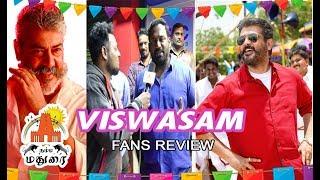 Viswasam Movie Review | First Show | Robo shankar | #viswasam | Namma Madurai