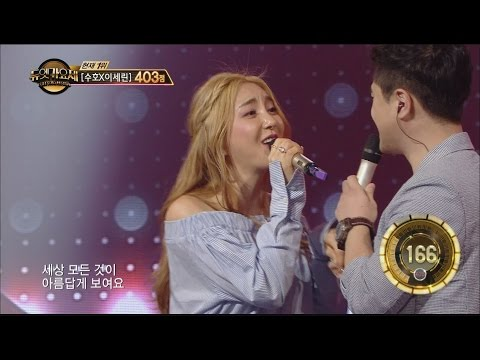 [Duet song festival] 듀엣가요제 - Bada, Full of refrigerant Stage~ 'delight' 20160610