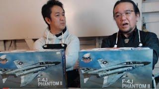 ファントム一番 ~造形村1/48 F-4J ファントムIIをつくる~