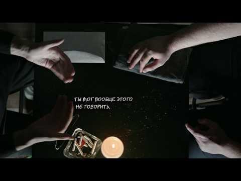 Революция: 2 серия «Руки»