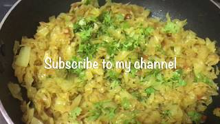 Tasty Cabbage Curry | Cabbage Tomato Curry for Rice, Chapati | Cabbage Sabzi ||