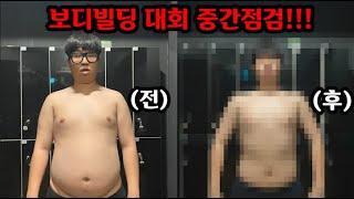 [뜨거운도전 Ep2] 초고도비만 105kg 돼지의 보디…