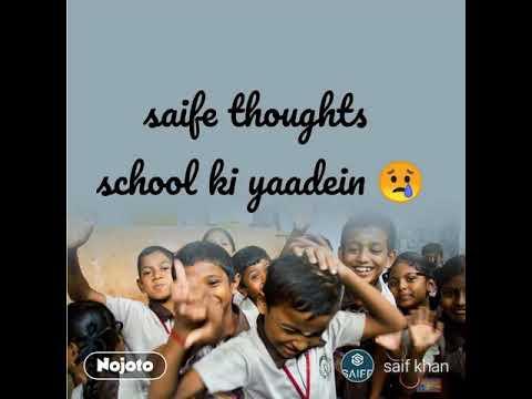 School ki yaadein 😭 must watch