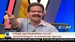 ഞാൻ മലയാളി:  സഭാ നവീകരണം ആവശ്യമാണോ? | Njan Malayali | 3rd September 2018