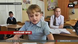 «И как даст по голове!»: четвероклассник держит в страхе даже учителей