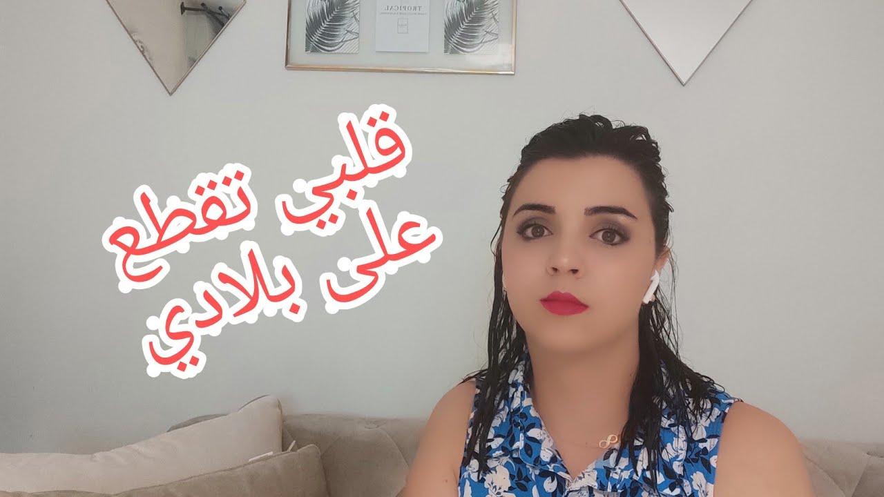 رسالة الى سيد رئيس عبد المجيد تبون 😭