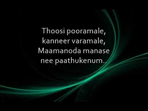 Rendu Kannale - Psychomantra [Lyrics]
