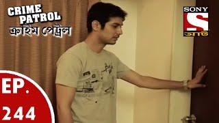 Crime Patrol - ক্রাইম প্যাট্রোল (Bengali) - Ep 244 - Double Life (Part-2)