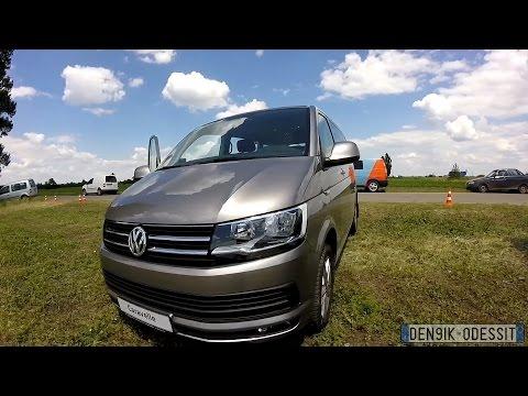 Технические характеристики Volkswagen Transporter
