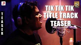Tik Tik Tik Title Track Teaser | Jayam Ravi, Nivetha Pethuraj | D.Imman