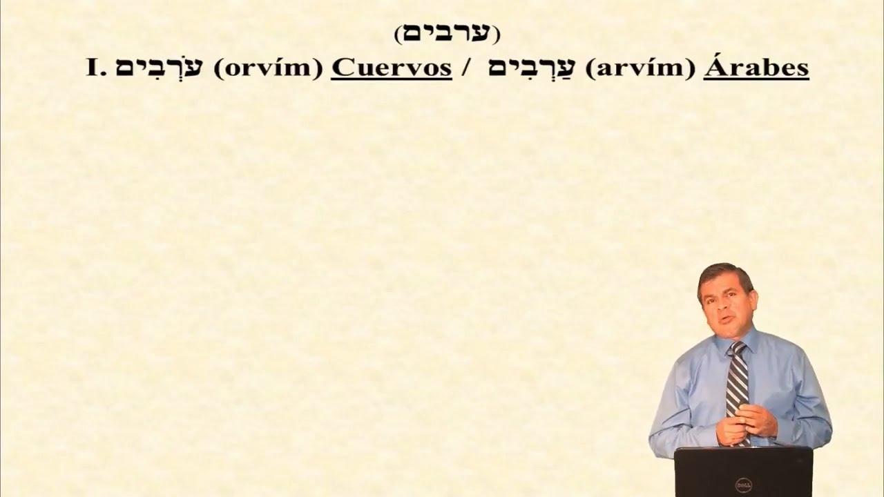 Voces Bíblicas originales / DVD #1 - Clases 1-4