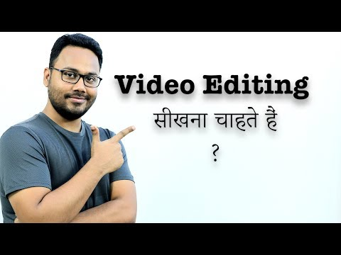 Want To Learn Video Editing ?