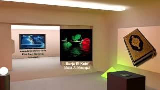 Surja El-Kehf Mahir Al Muayqali
