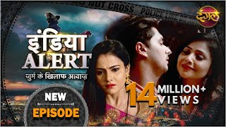 India Alert Episode 134 Maa Bani Sautan मां बनी सौतन Dangal TV