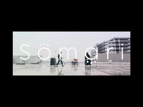 Somari『ポートレート』Music Video