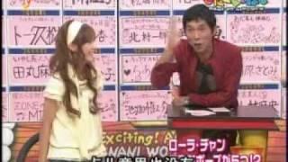 超女陈怡在日本电视节目上--装可爱.