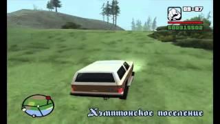 GTA San Andreas 100% Грузоперевозок 18+