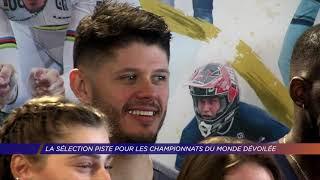 Yvelines | La sélection piste pour les championnats du monde dévoilée
