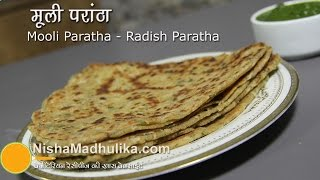 Mooli Paratha Recipe - Mooli ka Paratha Punjabi Style
