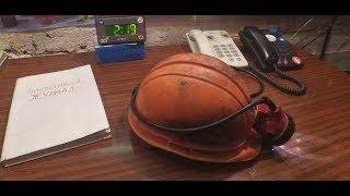 vlog: работа в шахте: ч2 - дежурный