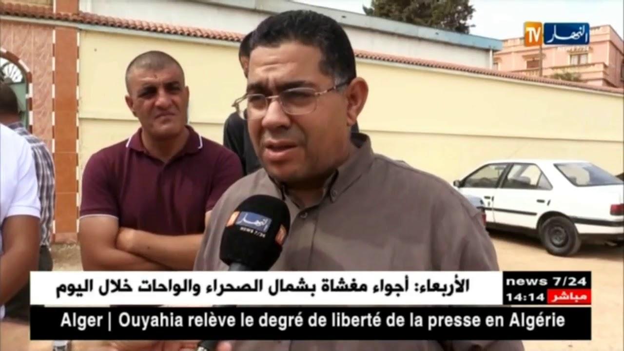 تلمسان : تلاميذ وعمال إكمالية سايح ميسوم بالسواحلية في إضراب بسبب خطر الأميونت