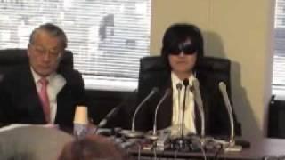 X JAPAN・TOSHI、脱会・離婚・自己破産会見(2) ホームオブハート 検索動画 27
