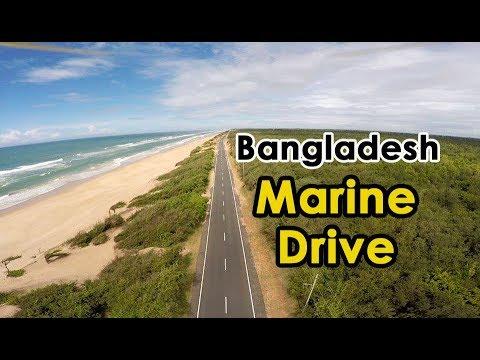 Marine Drive Bangladesh | মেরিন ড্রাইভ বাংলাদেশ , Teknaf to Cox's Bazaar ,পর্ব - ০৩ (শেষ পর্ব) ।