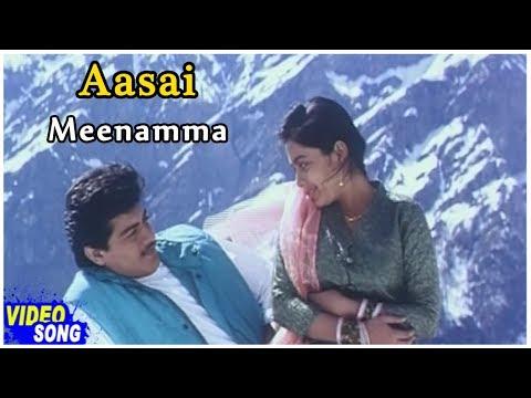 Meenamma Song | Ajith Suvalakshmi Songs | ஆசை | Ajith Kumar | Suvalakshmi | Deva | Music Master