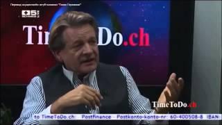 Михаель Фогт: Дружба Германии и России всегда приносила процветание и мир всей Европе(24 сентября 2014. Немецкий историк, писатель, режиссер документальных фильмов и независимый журналист Михаель..., 2014-10-05T11:29:52.000Z)