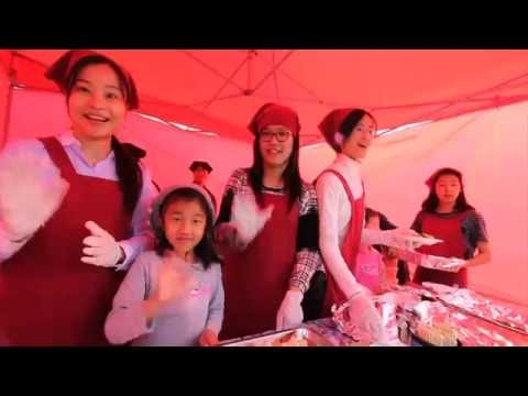 Waihi Vegetarian Food Festival 2016
