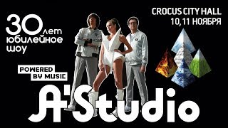 A'studio / Crocus City Hall / 10-11 ноября 2017 г.