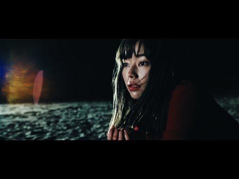 """été """" Gate """"  Official MusicVideo"""