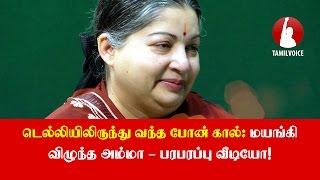Shocking reason behind CM Jayalalitha's health disorder