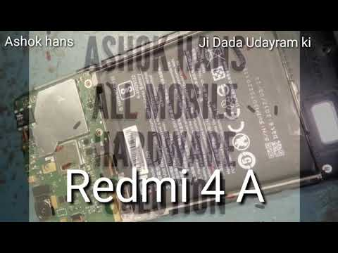 Redmi All 4A Lcd Light Falut 100% Solution