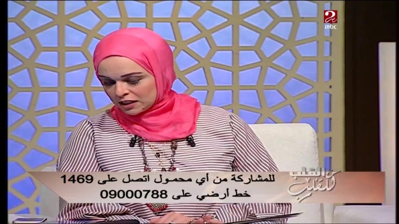 نصائح د. رحاب العوضي لطلاب الثانوية العامة المكتئبين بسبب الامتحانات