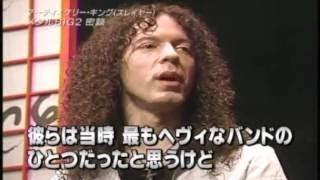 Japanese TV Show. Leviathan、Striborg、Xasthur、メディアに姿を顕す...