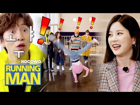 Park Cho Rong Is Very Good At Martial Arts! [Running Man Ep 486]