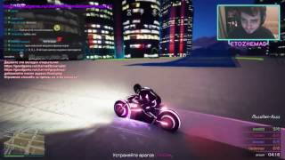 maddyson, cake, dread, faker играют в GTA 5 Online