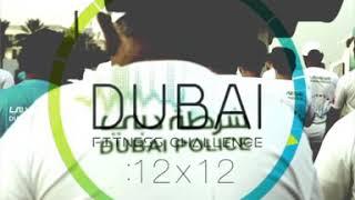 شرطة دبي تنظم فعالية