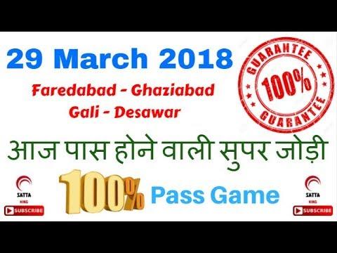 Satta King - Gali Disawar 29 March 2018 - Satta King