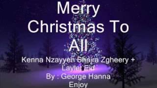 Christmas Mix - George Hanna - Buzuq